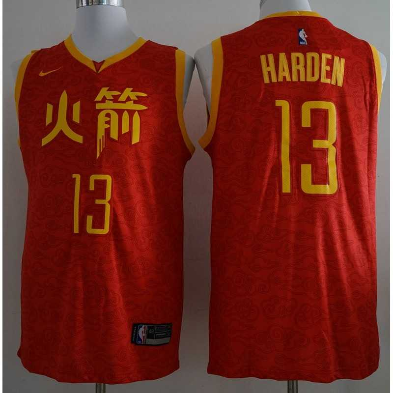 Camiseta 2019 Paul 3 roja Houston Rockets CH